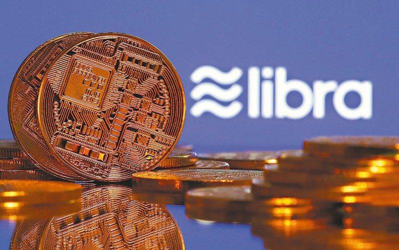 臉書宣布準備推出Libra數位貨幣引發廣泛的反對聲浪後,官方也打算擴大監督。 路透