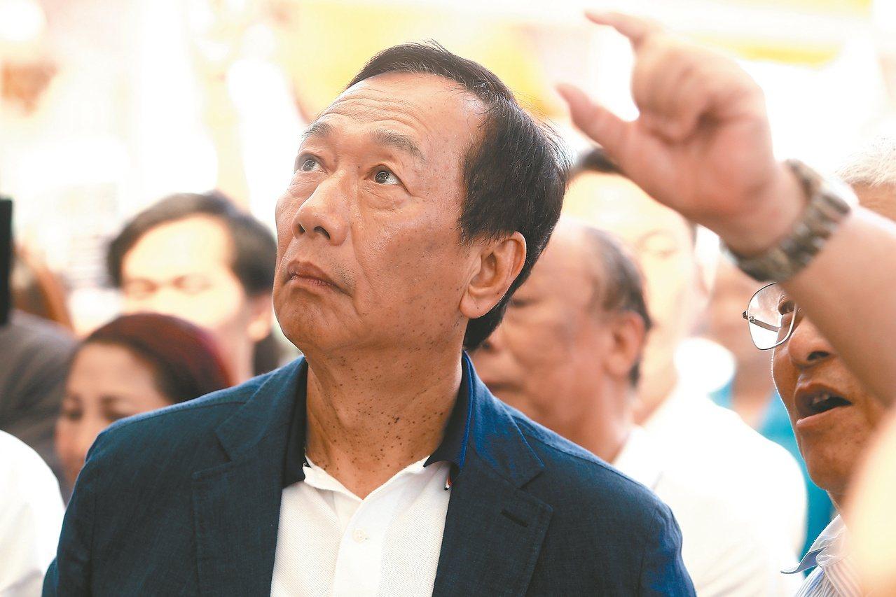鴻海(2317)創辦人郭台銘參選國民黨2020年總統候選人失利,股票投資人即時送...