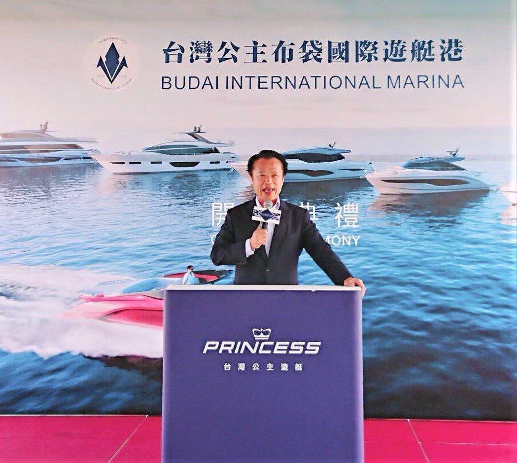 嘉義縣縣長翁章梁說,台灣公主布袋國際遊艇港將是全台最漂亮的遊艇港,在台灣公主遊艇...