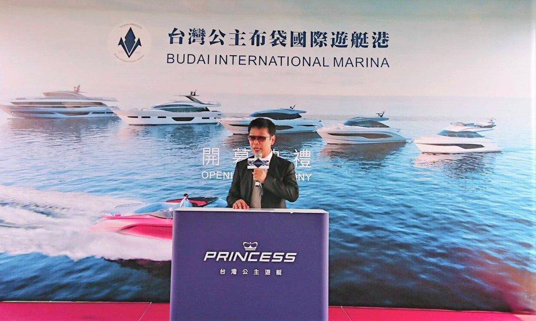 台灣公主遊艇董事長游本宏表示,身為遊艇界高端領航者,台灣公主遊艇將為全台灣遊艇產...