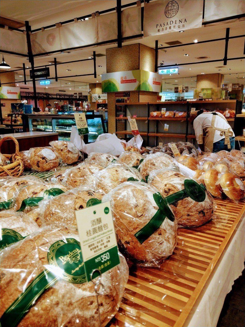 慶祝快閃店開幕,特別推出多款新口味麵包。  帕莎蒂娜烘焙坊 提供