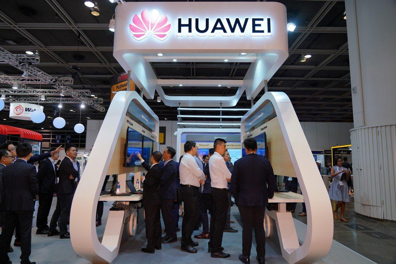 5G設備龍頭搶攻智慧電視 香港中國通訊社
