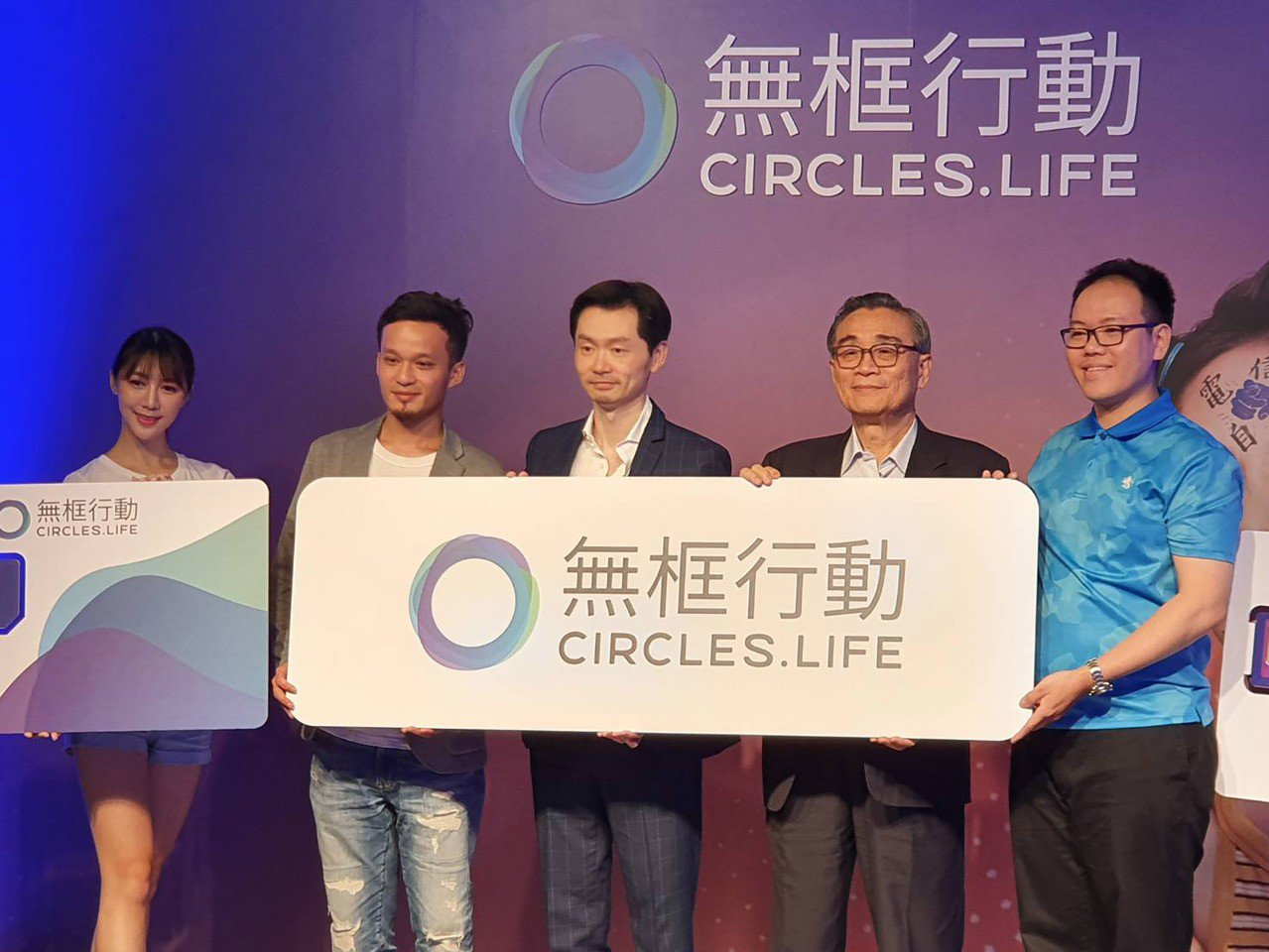 台灣電信市場競爭激烈,新加坡電信商Circles.Life(無框行動)進軍台灣,...
