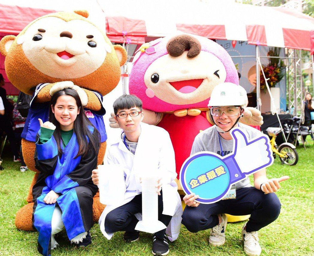 中原大學舉辦就業博覽會,幫助學生找未來,也為企業找人才。 中原大學提供