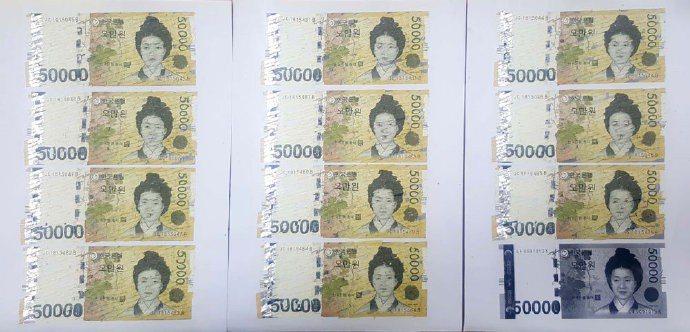 女員工把紙鈔拼回原狀,順利兌換新鈔。 圖擷自82cook