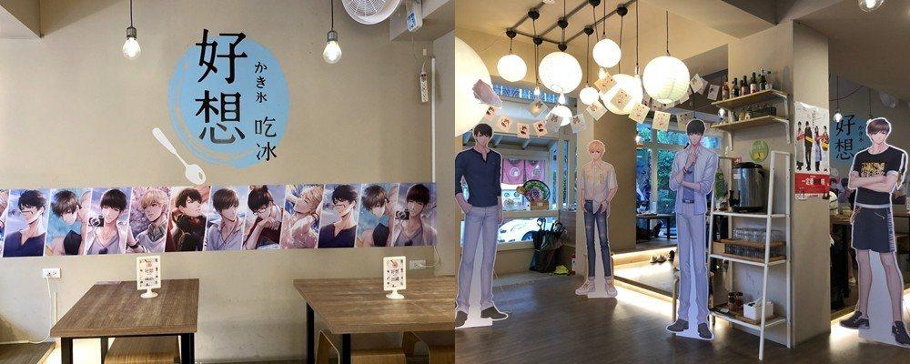 全新《戀與製作人》主題店登場,將可在店內看到男主角身影。