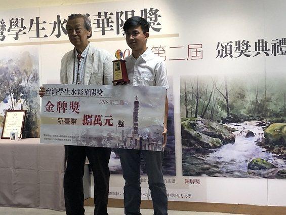 台灣當代水彩畫大師陳陽春(左)頒發獎座和獎金給金牌獎得主陳品然。 邱四珍/攝影