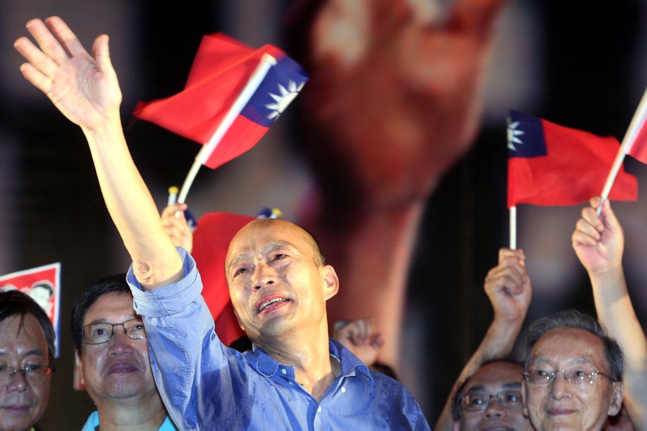 韓國瑜出線帶給台灣總統大選前所未有的考驗。 圖/聯合報系資料照