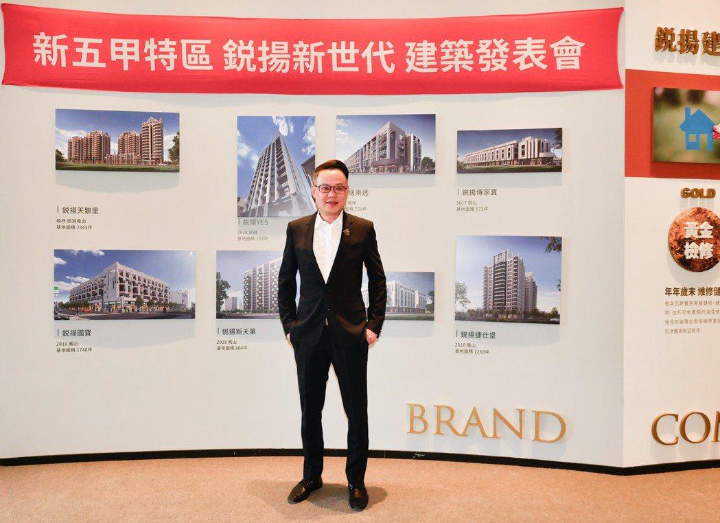 上揚國際總經理林聰麟相當看好鳳山。 攝影/張世雅