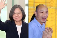 韓國瑜對決蔡英文!5家網路民調「韓蔡之爭」 結果一面倒