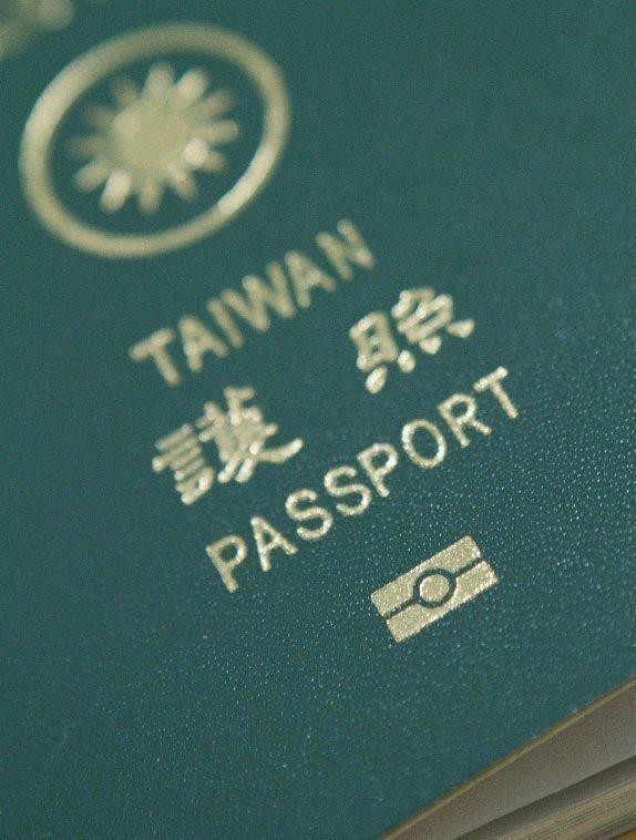 台灣護照好好用,繼德國法蘭克福機場後,義大利又有2機場開放台灣旅客自動通關。圖/...