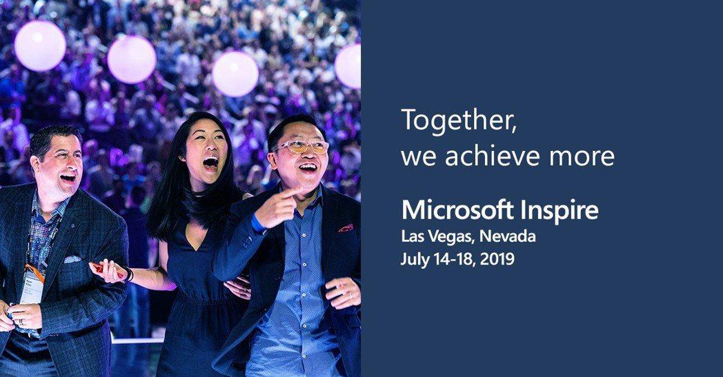 微軟全球合作夥伴年度大會Microsoft Inspire 2019日前於美國拉...