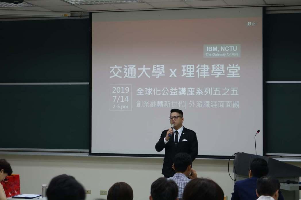 世界台灣商會聯合總會青商會名譽會長邱臣遠代表協辦單位之一,感謝聽眾的熱情與會。 ...