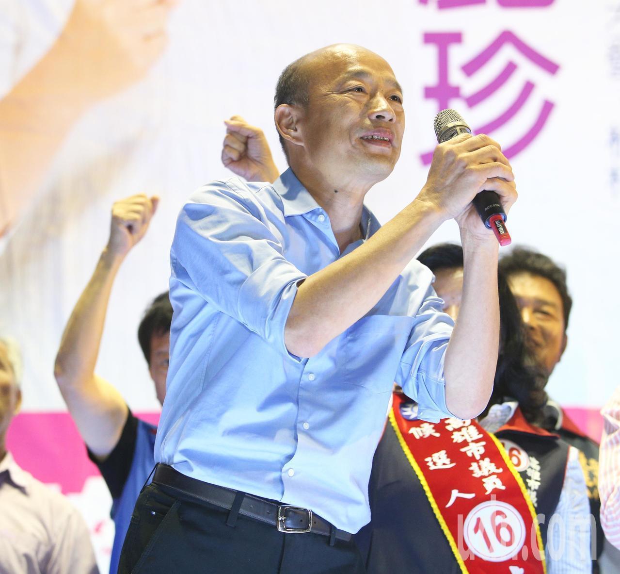 高雄市長韓國瑜深夜PO以「五個感謝」為題的感謝文。圖/聯合報系資料照片