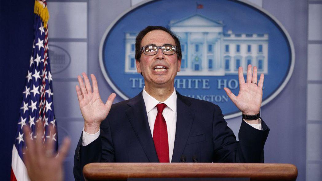 米努勤周一在白宮對記者說:「我們預計本周會有另一次部長級的電話會議,若有重大進展...