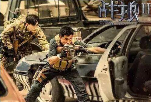 出品「戰狼2」、「我不是藥神」等賣座電影的北京文化,上半年淨利潤虧損,下滑超20...