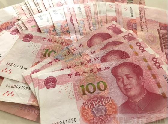 人民幣兌美元中間價報6.8710,下調33點。(香港電台照片)