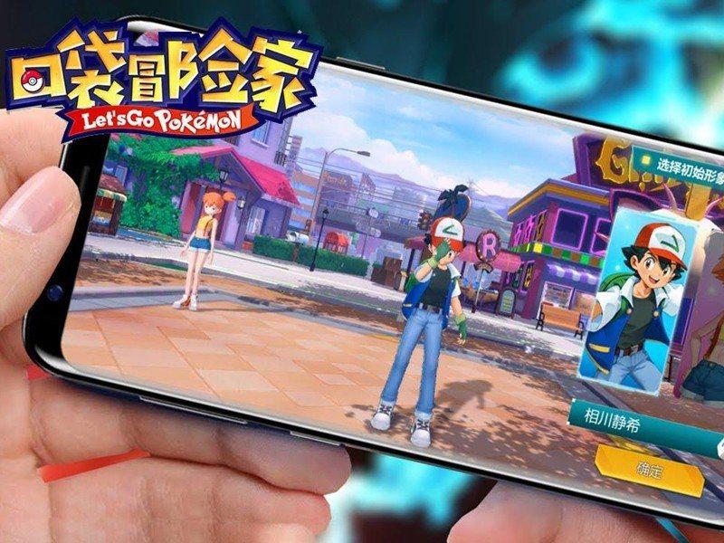 深圳山寨版「Lets Go Pokemon 口袋冒險家」被指抄襲。取自星島日報