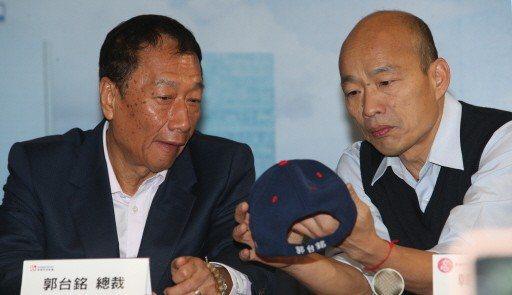 郭台銘與韓國瑜。本報資料照片