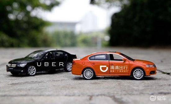打敗優步Uber後一家獨大的滴滴,被曝虧損已達人民幣390億元。取自易車網