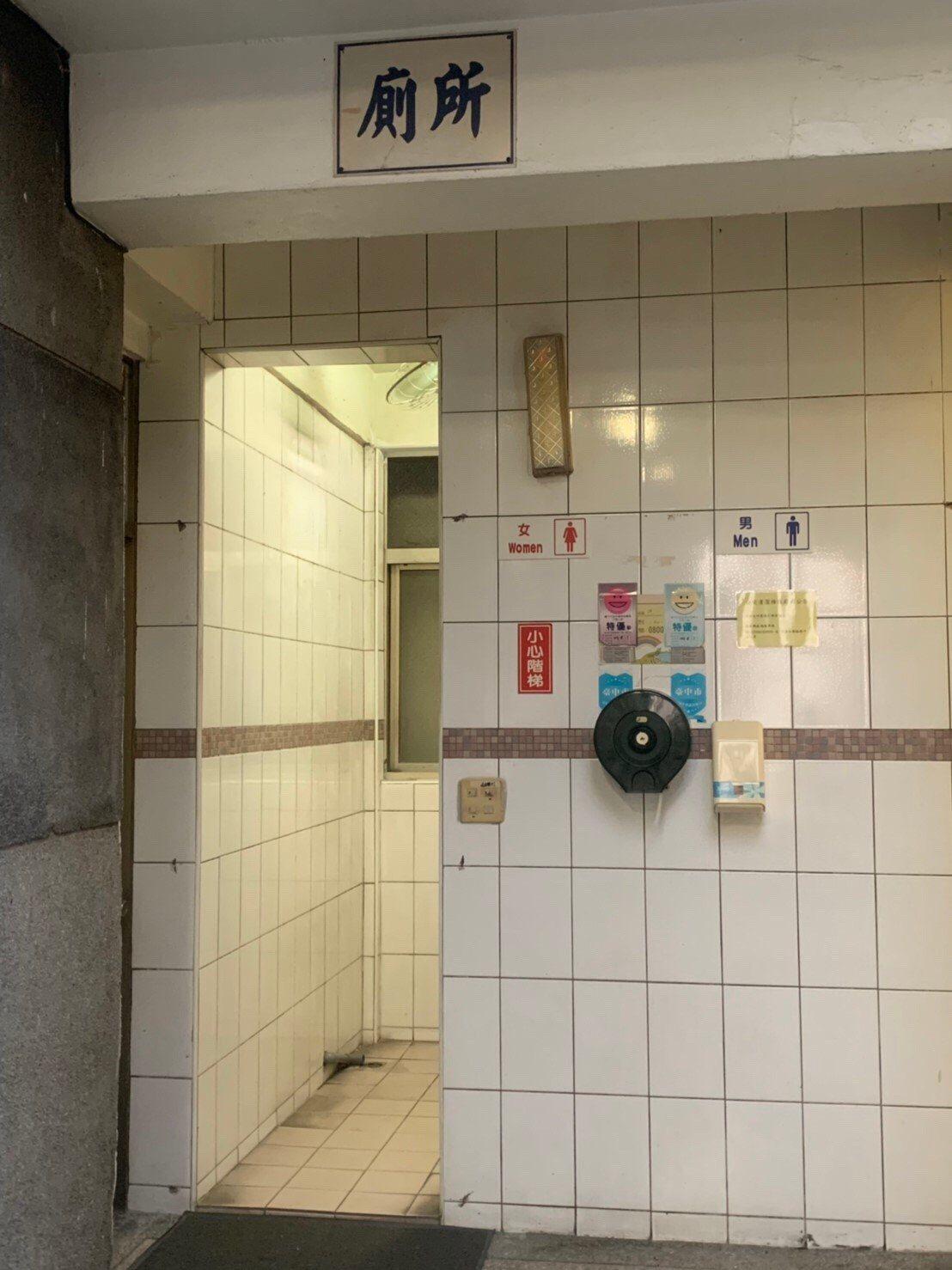 台中殯儀館女廁傳偷拍,司法調查中。圖/林祈烽議員提供