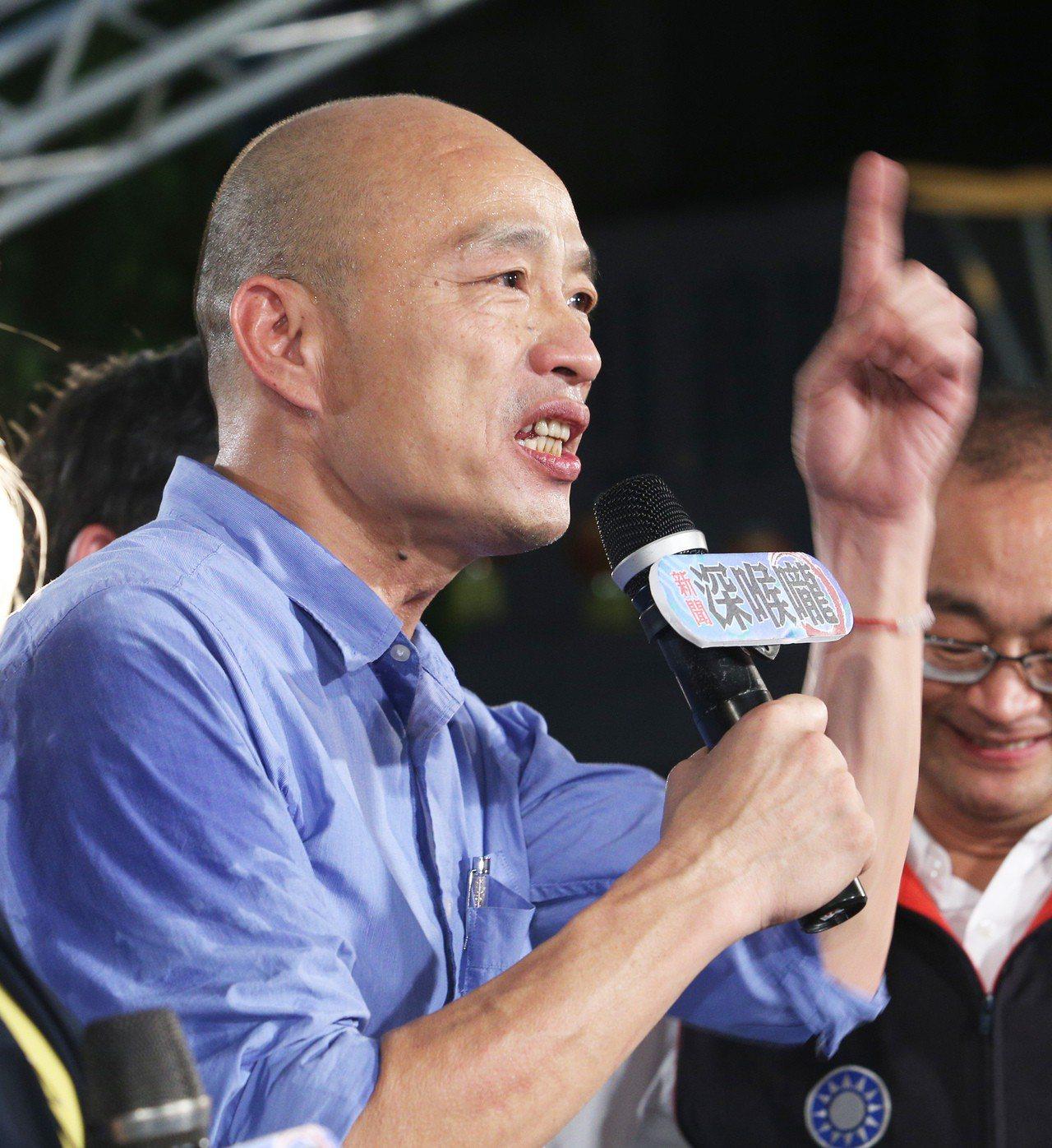 韓國瑜以44.805%高支持度出線,將代表國民黨角逐2020總統大位。 本報資料...