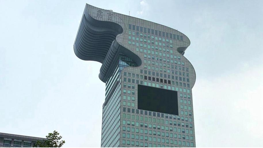 盤古大觀5號樓,將以起拍價51.82億元(人民幣,下同)被官方司法拍賣,其市場估...