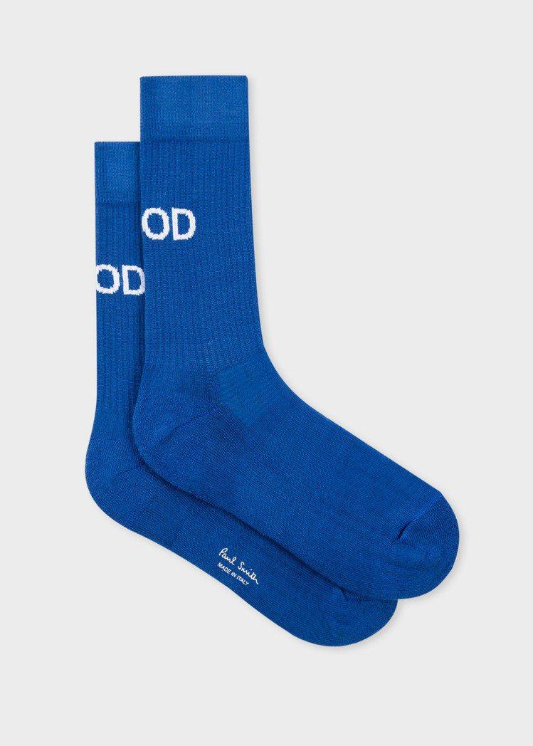 GOOD藍色襪子_,原價1,300元,特價650元。圖/Paul Smith提供