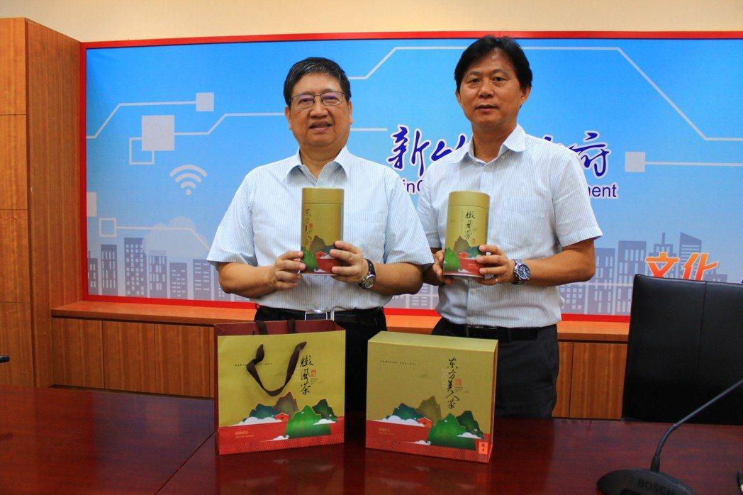 新竹縣這次推出全新包裝,也要請鄉親要認清這些包裝才是評鑑出來的優良茶。記者郭政芬...