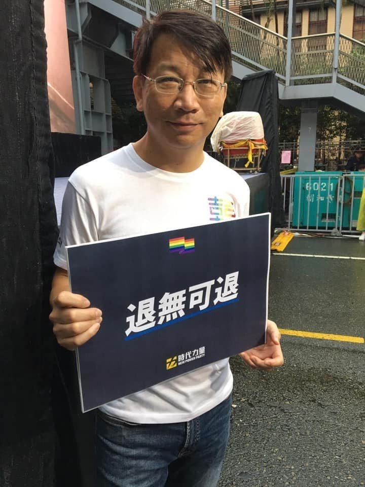 時代力量立委徐永明。圖/取自臉書
