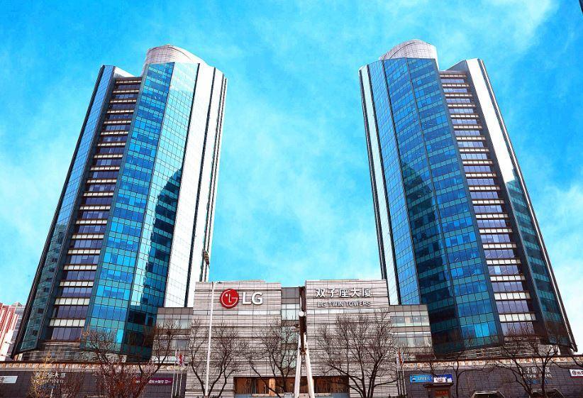 北京市中心的LG雙子座大廈。取自百度