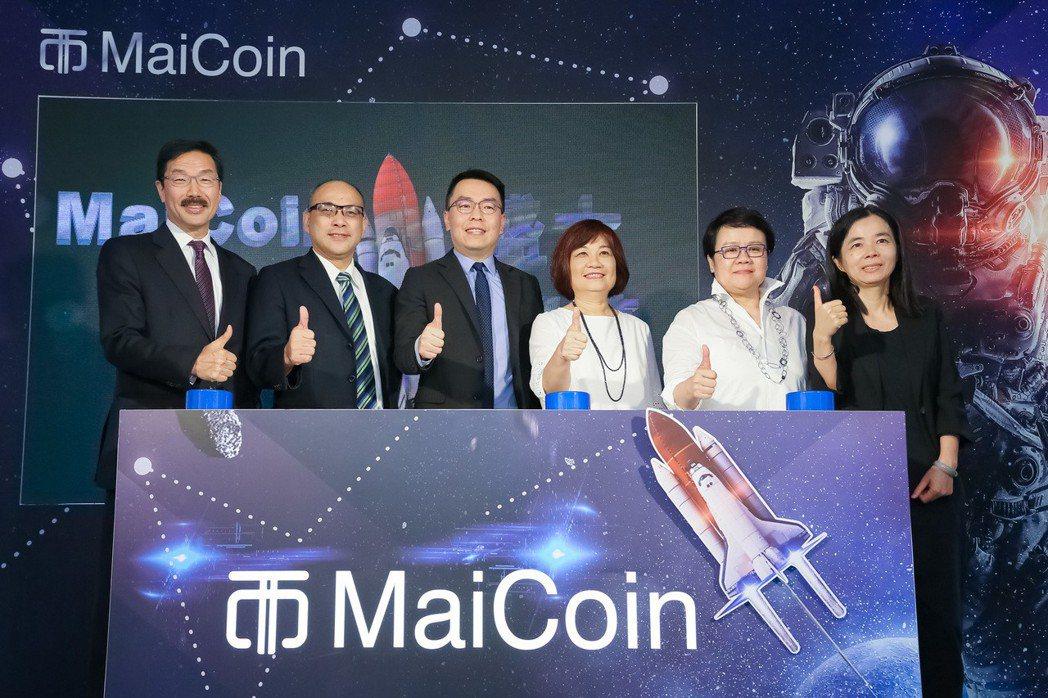 MaiCoin集團今日舉辦「集團總部暨實體門市開幕記者會」,圖片由左至右分別為中...