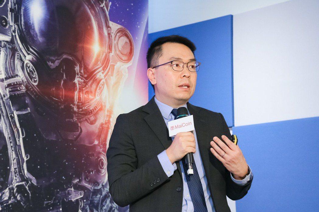 MaiCoin集團創辦人暨執行長劉世偉。圖/Maicoin集團提供