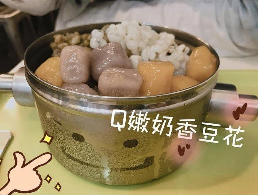 Q嫩奶香豆花濃醇香嫩。圖/IG xin_ling0116提供