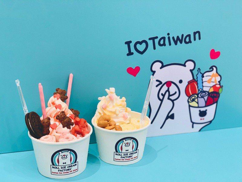 台灣限定「北海道草莓牛奶」(左)售價270元、「閃電蜜糖」(右)售價220元。記者張芳瑜/攝影