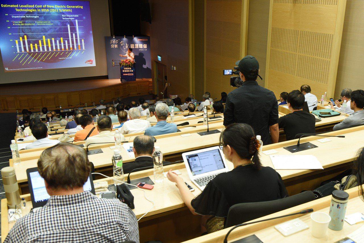 圖說三:日月光文教基金會、中國土木水利工程學會、台灣營建研究院邀請香港城市大學校...