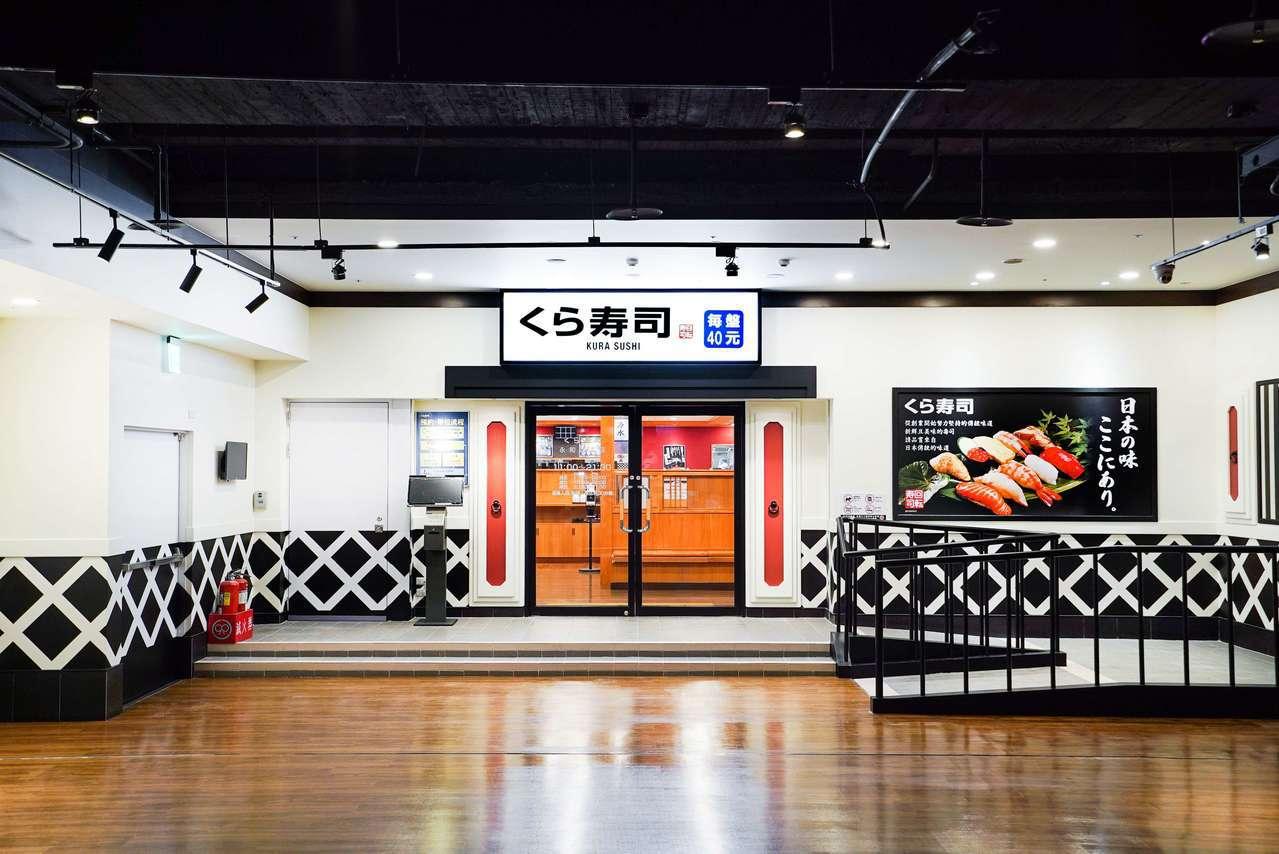 「藏壽司」進駐比漾廣場4樓,即日起試營運,7月23日正式開幕。圖/比漾廣場提供