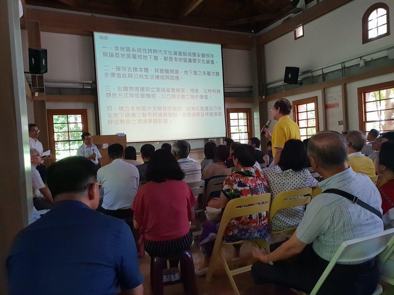 文資局針對鐵道部保存計畫舉行公聽會。記者陳宛茜/攝影