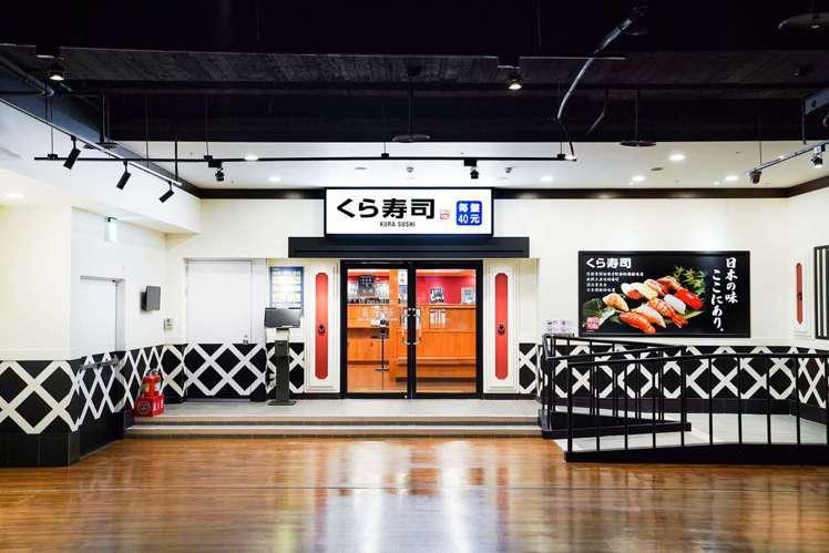 藏壽司永和比漾店,將於7月23日正式開幕。圖/藏壽司提供