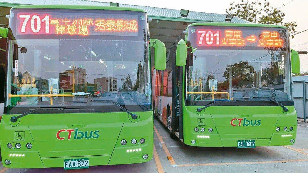 台中市電動公車目前160輛是全台之冠,多數電動公車司機會有「里程焦慮」。 圖/台...