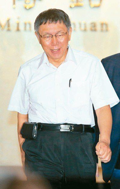 台北市長柯文哲昨天砲轟民進黨「說謊成性」。 記者曾學仁/攝影