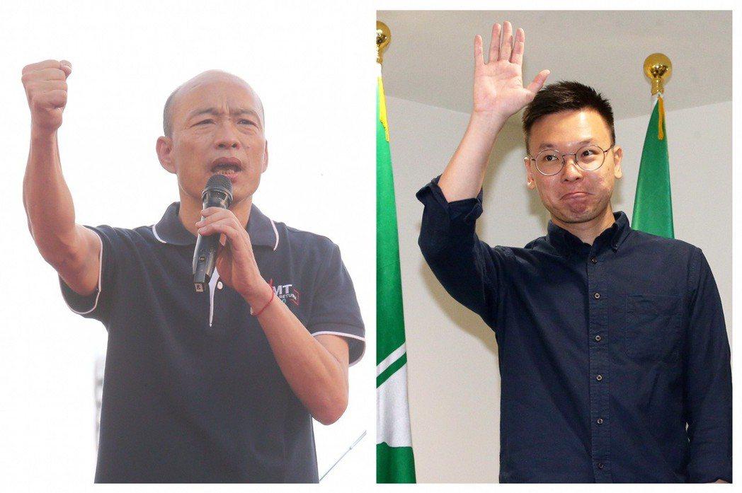 韓國瑜(左)贏得國民黨初選的同一天,太陽花學運靈魂人物林飛帆(右)接任民進黨副秘...