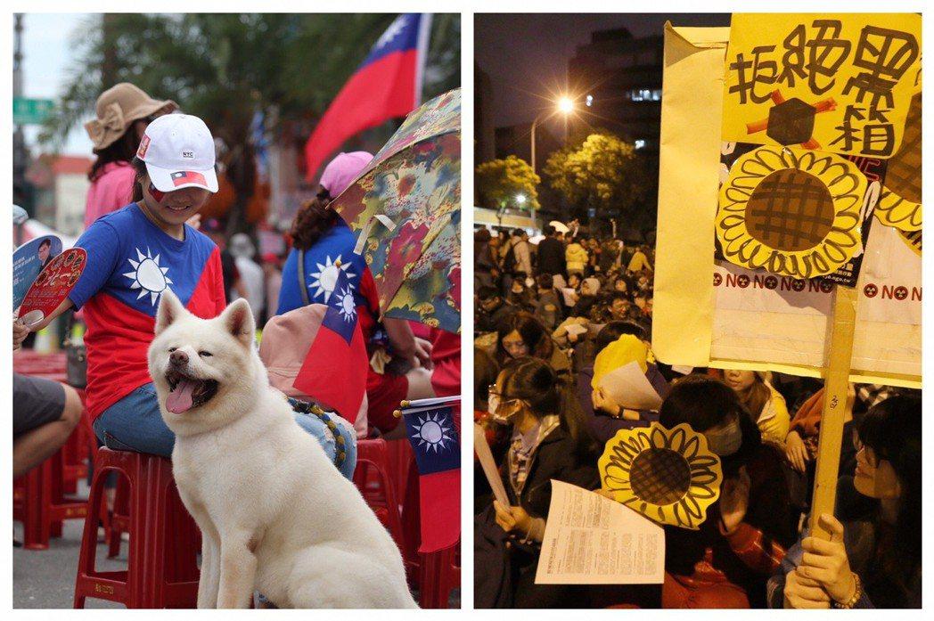國旗是韓流最明顯的標誌,太陽花學運核心成員則都曾表明認同或支持台獨。 圖/聯合報...