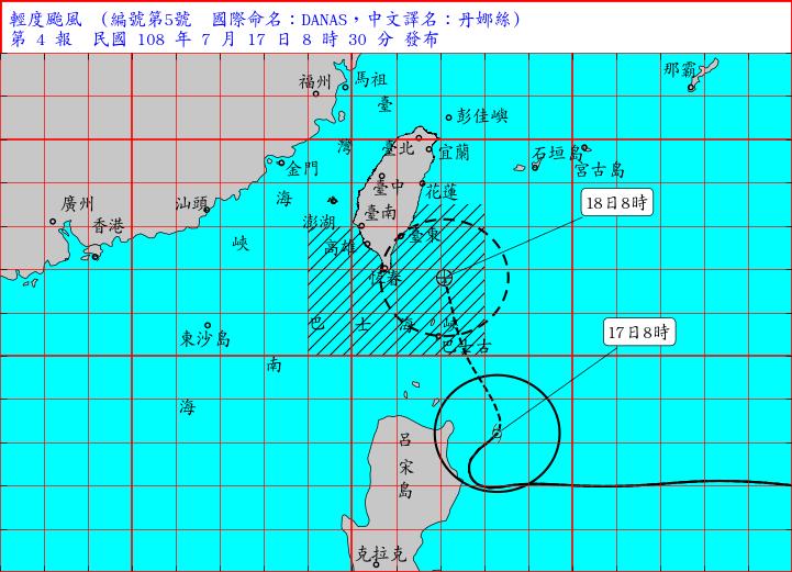 丹娜絲颱風動態。 圖擷自中央氣象局