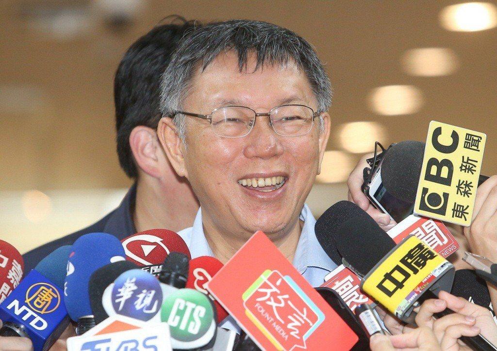 台北市長柯文哲的「韓流Loser」,引發熱議。聯合報系資料照/記者余承翰攝影
