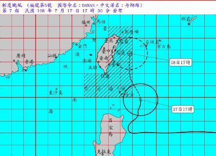 輕颱丹娜絲颱風動態圖。圖/取自氣象局 侯俐安