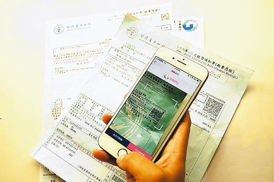 使用「台灣 Pay」成功繳納水電、瓦斯、電信費帳單,即有機會獲得家電大獎。 財金...