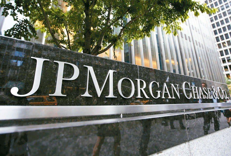 摩根大通、高盛與富國銀發布上季財報,獲利、營收皆優於預期。 路透