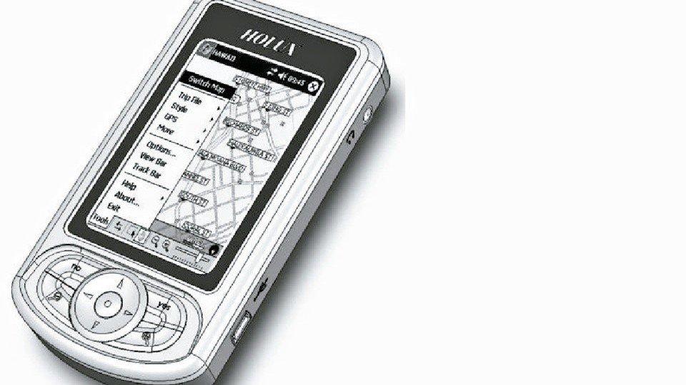 老牌GPS廠商長天科技,宣布解雇全體員工。 圖/長天提供