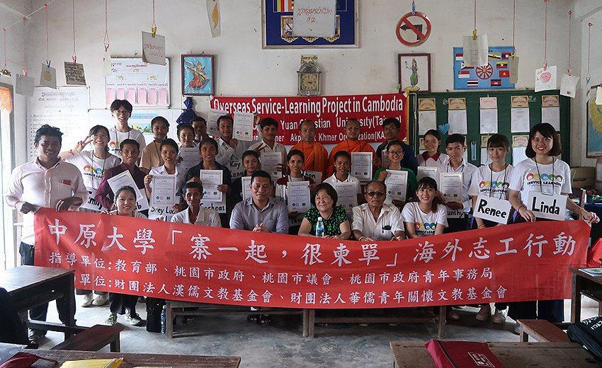 中原大學在柬埔寨深耕長達10年,今年啟動嶄新「村落學習中心計畫」為偏鄉教育帶來改...